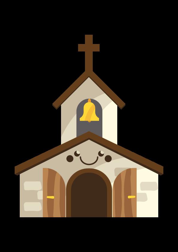 Piirustus kirkosta.